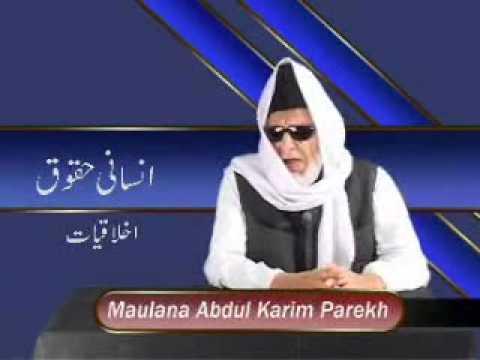 media akhlaq by maulana tariq jameel