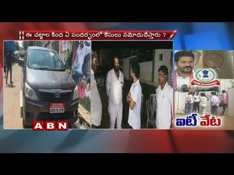 MP Kavitha Responds To IT Raids On Revanth Reddy | ABN Telugu