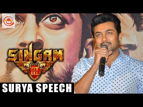 Suriya Speech at Yamudu 3 Movie Trailer Launch | #S3 | Anushka | Shruti Haasan