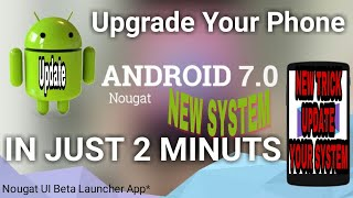 HOW TO UPDATE SYSTEM SOFTWARE UPDATE  (NEW 2018 TRICK) BEST AND EASY SOFTWARE UPDATES