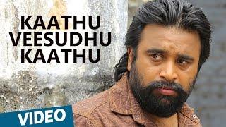 Kidaari Songs   Kaathu Veesudhu Kaathu Video Song   M.Sasikumar, Nikhila Vimal   Darbuka Siva