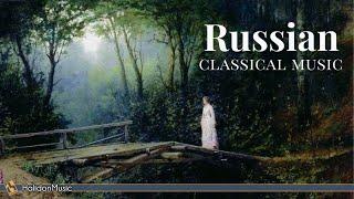 Russian Classical Music Tchaikovsky Prokofiev Rachmaninoff Rimskij Korsakov