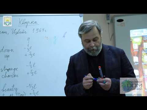 Физика дмитриева скачать учебник