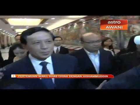 Pertemuan wakil khas China dengan Hishammuddin
