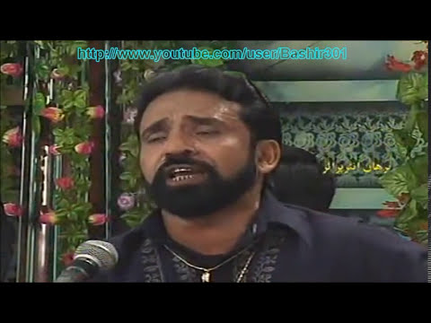 Ye/Yeh Sila Mila Hai Mujhko Teri Dosti Ke Peechy (Mratib Ali) Original-Live Video Full Sad Song