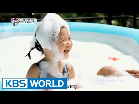 Jion's House - Opening! Opo-eup Swimming pool! (Ep.94 | 2015.09.13)