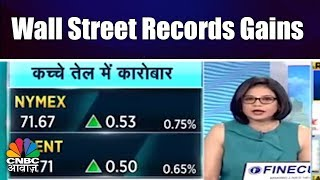 Wall Street Records Gains | Crude Oil Crosses $77 | Business News Today | CNBC Awaaz