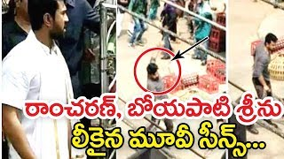 Ram Charan Boyapati Srinu movie Fight Seans Leacked | RC12 | Ram Charan |  TTM