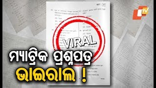 Matric exams -- Odia question paper goes viral on social media