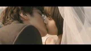 Sensei! Movie Kissing Scene