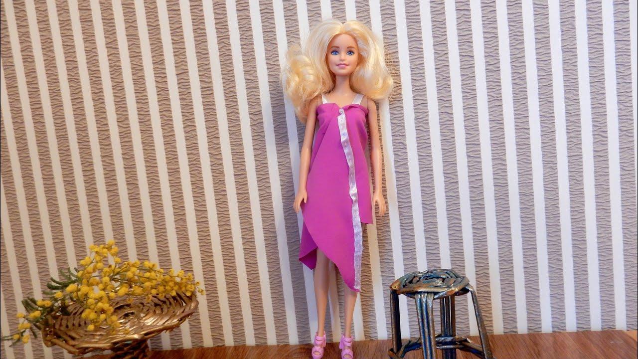 Как сделать сшить платье для куклы барби