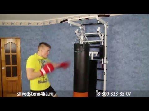 Боксерский мешок интернет магазин. TLBT 2A. 55 кг.