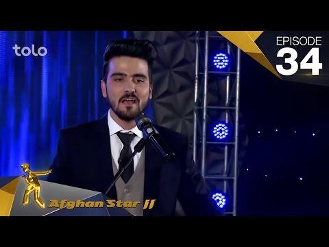 Afghan Star S11 - Episode 34 - Grand Finale / فصل یازدهم ستاره افغان - قسمت 34 - مرحله نهایی