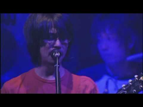 Asian Kung-fu Generation - Kimi No Machi Made To Your Town