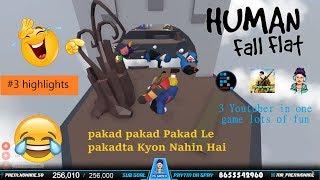 Human: Fall Flat Funny Highlights #3 With Ron And Mayur Gaming #human_fall_flat #pkgamer #trending