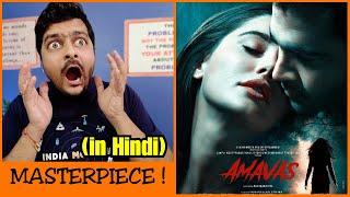 Amavas - Movie Review