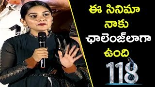 118 Movie Trailer launch | Kalyan Ram, Shalini Pandey, Niveda Thomas