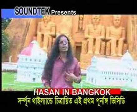 Hasan ark-chole Jao video