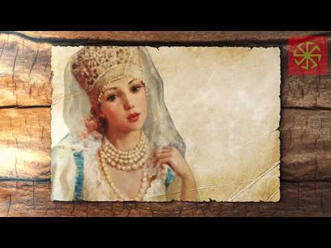 Древние старорусские женские имена