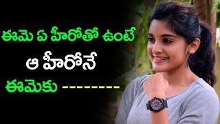 Actress Nivetha Thomas Comments on Jr NTR | Jai Lava Kusa | Celebrity News | Top Telugu Media