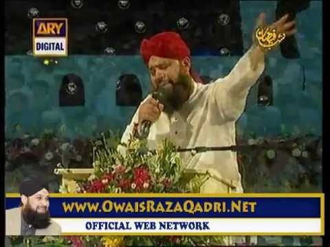 Alwada Alwada Mah-e-ramzan - Owais Raza Qadri video
