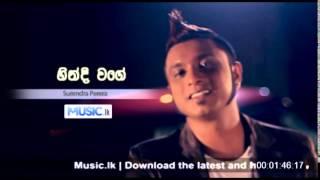Hindi Wage - Surendra Perera - 01.11.2014