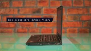 Бизнес ноутбук Lenovo ThinkPad T430