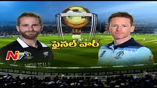 World Cup 2019 Final | England vs New Zealand Match Preview | NTV Sports