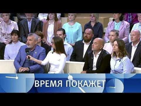 Украина: на суше и на море. Время покажет. Выпуск от 16.08.2018