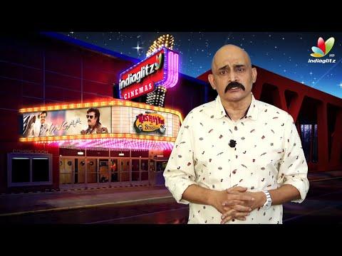 Lingaa Review   Kashayam with Bosskey   Rajinikanth. Anushka Shetty   Linga Tamil Movie
