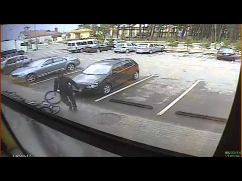 Ieškomas įtariamasis dviračio vagyste