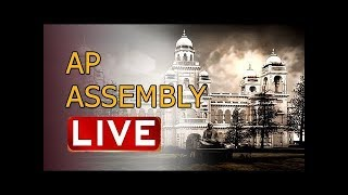 Andhra Pradesh Assembly Budget Session 2018 Live | AP Assembly Live | ABN LIVE