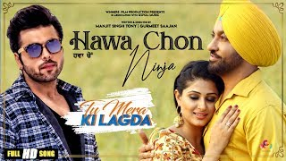 Ninja | Hawa Cho Promo | Tu Mera Ki Lagda | 6 Dec | Goyal Music | Latest Punjabi Song 2019 |