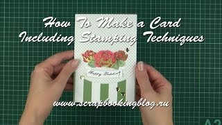 How to Make a Card Including Stamping Techniques