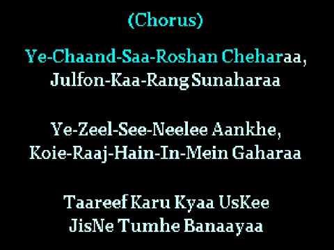 Yeh Chand Sa Roshan Cheharaa (Hindi Karaoke)