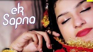 Ek Sapna | Sapna Lahat, Manoj Foji, Geeta Aroora, Rinku Chawriya | New Haryanvi Song 2018 | Sonotek