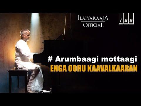 Arumbagi Mottagi Song | Enga Ooru Kaavalkaaran Tamil Movie | Ramarajan | Ilaiyaraaja Official