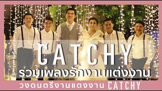 ????????????????? CATCHY : ?????????????????????????? Foresta Cafe'