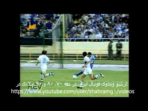 ۳۰ آوریل ۱۹۹۹: چگونه استقلال تهران جام قهرمانی فوتبال باشگاههای آسیا در سال ۱۹۹۹ را از دست داد...