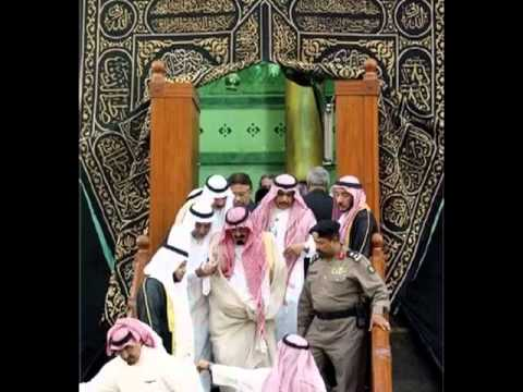 Khana Kaba Inside View.flv video