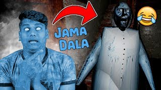 Dadi Ji ki Kulfi Jama Di 😂 (Granny Horror Game)