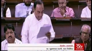 Dr Subramanian Swamy Rajya Sabha speech on  Agusta Westland scam