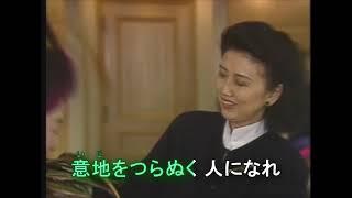 Jinsei Ichiro Karaoke