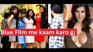 Porn Star bano gi | COMMENT TROLLING part 3 | Prank In India 2017 | Im Deniyal