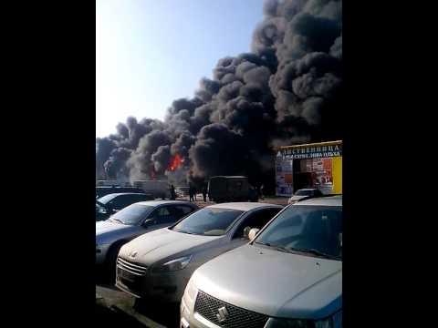 Пажар склад СИНДИКА! 26.02.2015