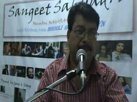BALBALE GANI-SANGEET SAHYADRIIs Ishq E Mohabbat Ki Kuch Hai...