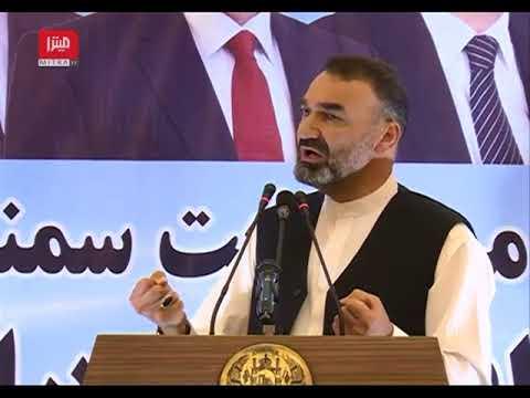 جریان کامل همایش مردمی ولایت سمنگان به حمایت از ایتلاف ملی برای نجات افغانستان، در بلخ