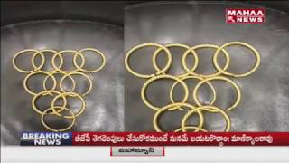 1100 gms Gold Seized by Customs Officers at Shamshabad Airport