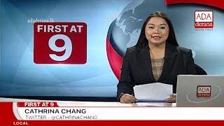Ada Derana First At 9.00 - English News 28.10.2018