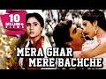 Lagu Mera Ghar Mere Bachche (1985) Full Hindi Movie | Raj Babbar, Smita Patil, Meenakshi Seshadri